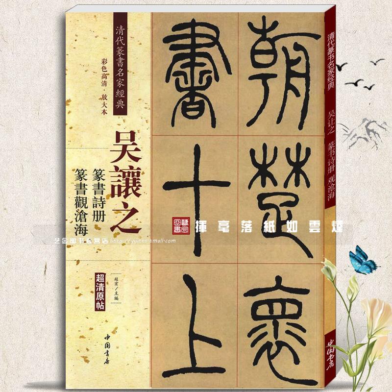 Китайская каллиграфия Артикул 575355393341