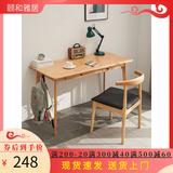 实木书桌电脑桌台式家用学生写字桌简约办公桌写字台北欧简易桌子
