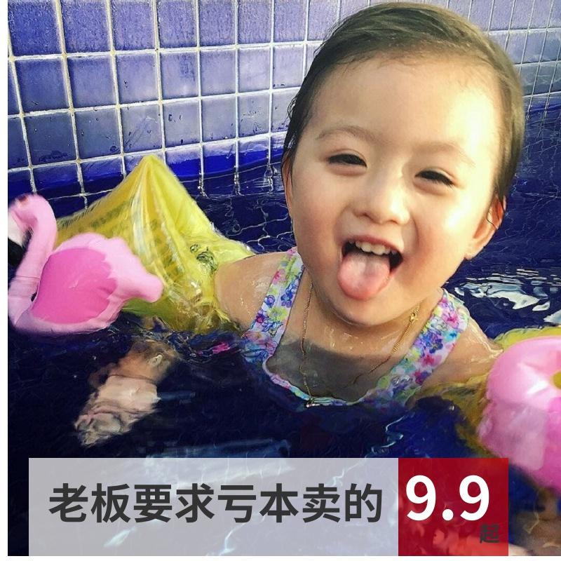 11月30日最新优惠ins火烈鸟螃蟹水袖加厚宝宝手臂圈
