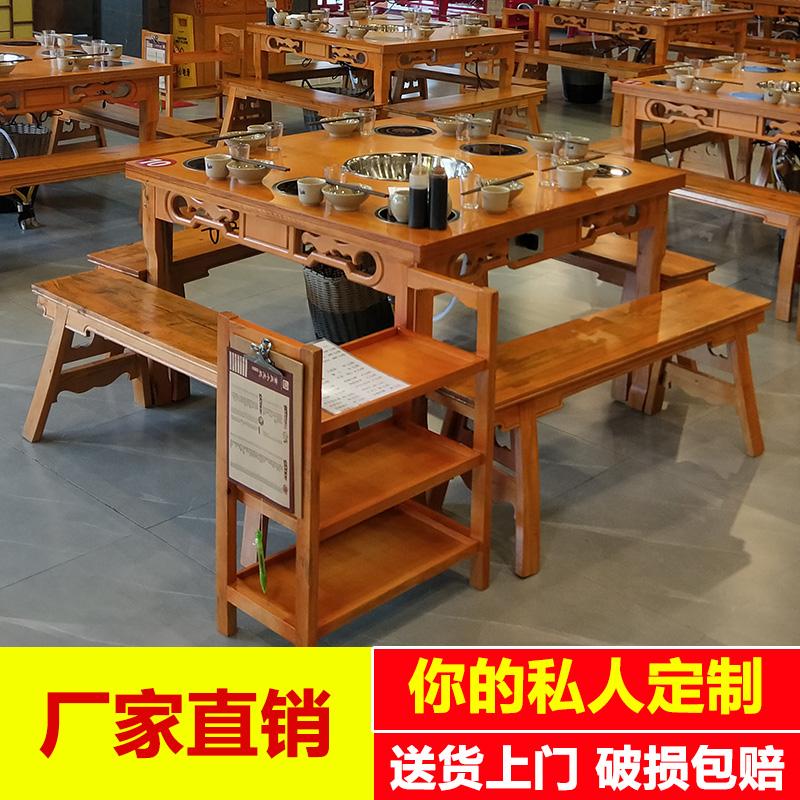 串串香饭店自助家用商用电磁炉一体式实木大理石无烟火锅桌椅组合
