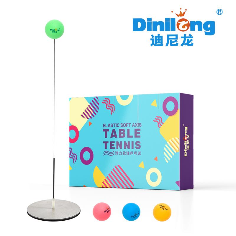 弹力软轴乒乓球练球器训练神器单人自练儿童家用健身器材生日礼物