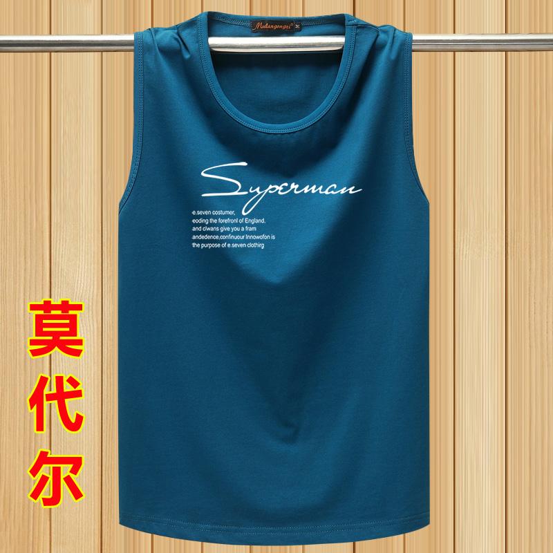 Summer sleeveless T-shirt mens plus fat plus size pure cotton sports modal round neck waistcoat