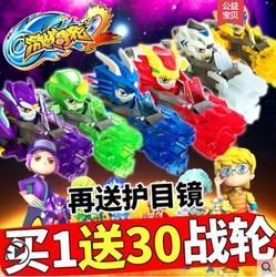 激战奇轮2套装奇轮玩具烈焰蓝龙奇轮战神对战机器人连射武装套装