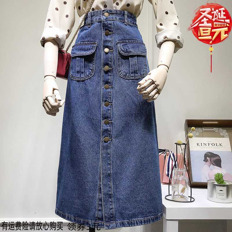 Korean denim breasted slim long ankle high waist A-line skirt spring new over knee thickened half body high waist long skirt
