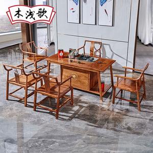 红木茶桌椅组合新中式简约功夫泡茶台仿古家具刺猬紫檀茶几花梨木