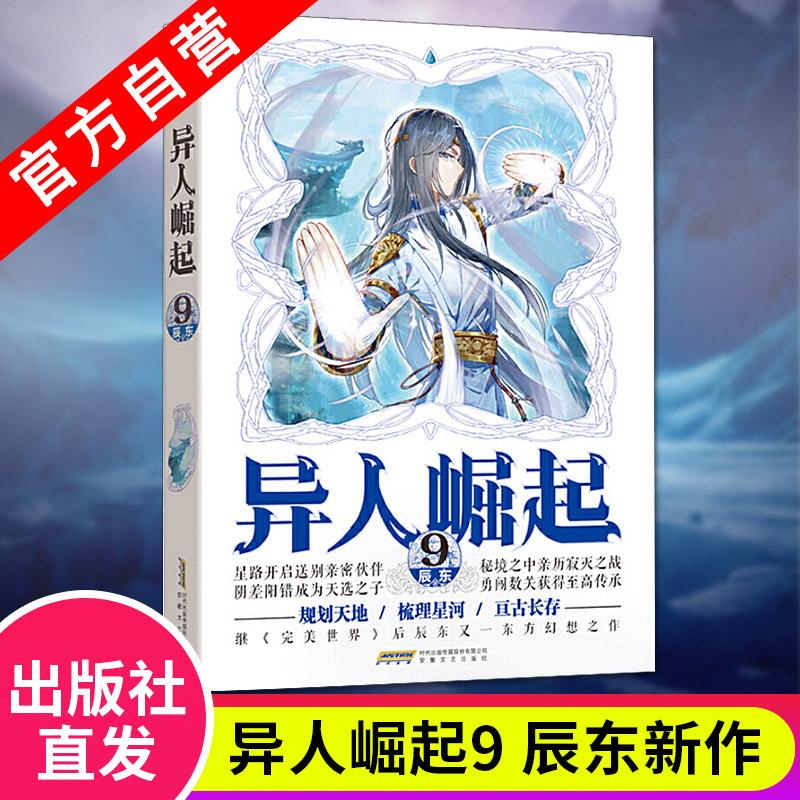 Внутриигровые ресурсы Perfect World International Edition Артикул 603958350917