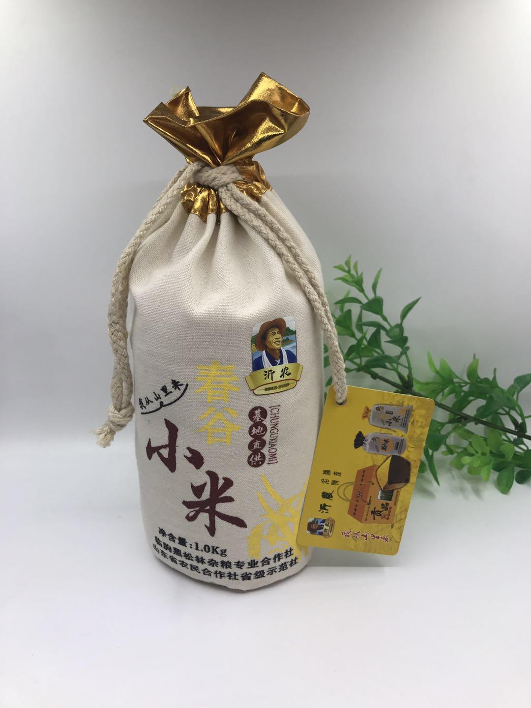 临朐沂农贡品小米 春谷小米 五谷杂粮 月子米谷子米 小黄米小黑米