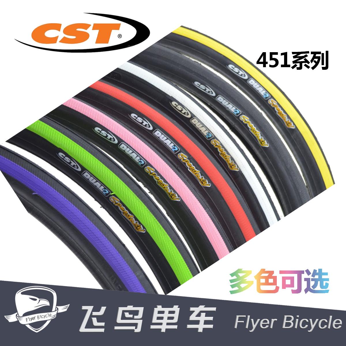 台湾CST正新 20*1-1/8  451外胎 小轮径外胎 芒果 折叠车22寸外胎