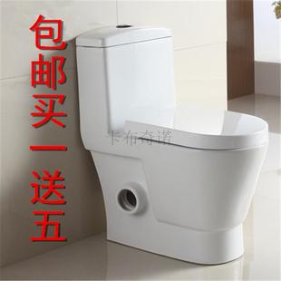 墙排水马桶左排水右排水坐便器后排水墙排污座便器冲落式