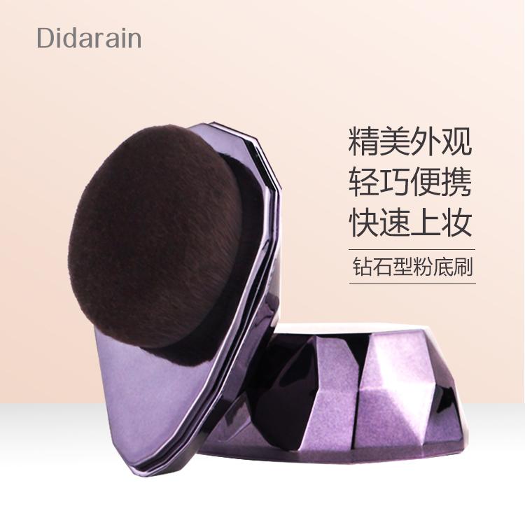 嘀嗒雨无痕钻石型粉底刷不吃粉不卡粉散发服帖底妆刷化妆刷工具