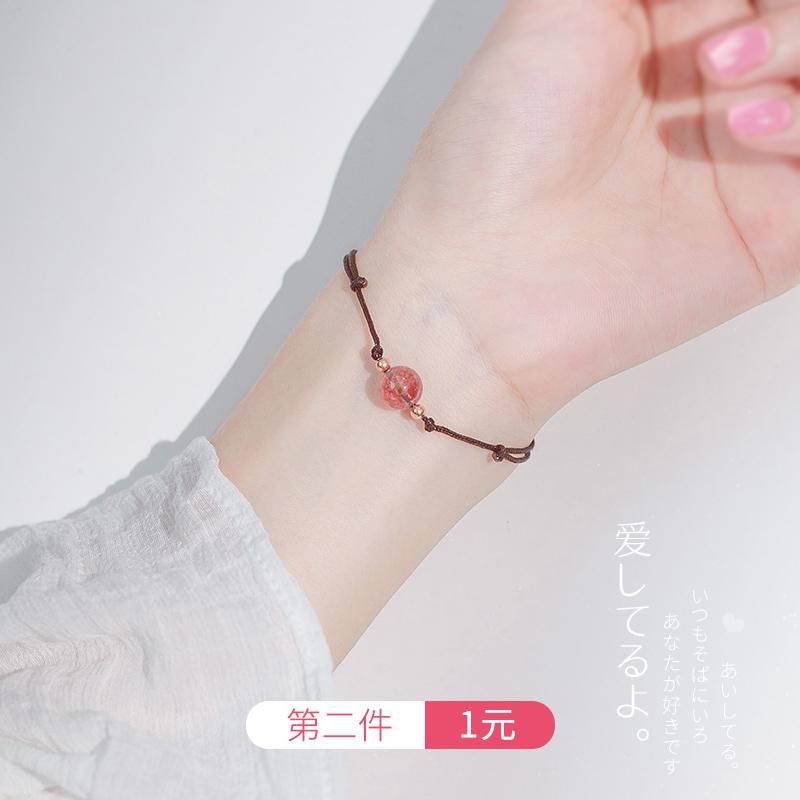 红绳手链女韩版简约招桃花草莓晶手工编织学生森系闺蜜转运珠手绳