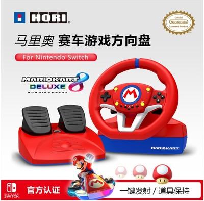 Xinya Video Game Japan HORI original Nintendo SWITCH Mario Kart steering wheel warranty
