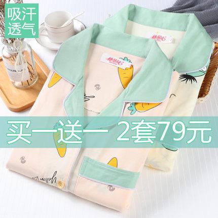月子服夏季薄款产后哺乳孕妇睡衣坐春秋纯棉喂奶11月份10产妇住院