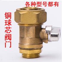 分地暖分水阀分集水器黄铜球阀门4分3地暖阀门分水器配件球阀