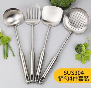 304不锈钢锅铲汤勺子厨房家用三件套装防烫炒菜铲子 全套烹饪厨具
