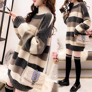 半高领针织衫女秋冬季宽松中长款加厚毛衣套头时尚百搭打底裙外套