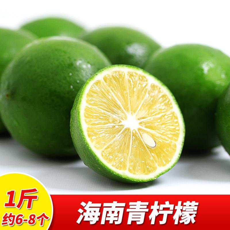 海南青柠檬一级无籽香水孕妇大果2斤装新鲜非四川安岳黄柠檬3小果券后100.00元