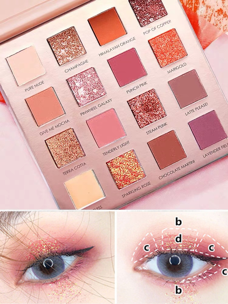 Li Jiaqi recommends ins super Eyeshadow 16 color flash powder pearl light floral waterproof Unicorn parity student.