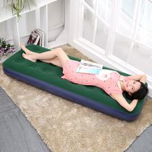 エアベッドインフレータブルマットレスをダブル子どもたちの家はベッド折りたたみ増加シンプルな厚いパッドポータブルベッド