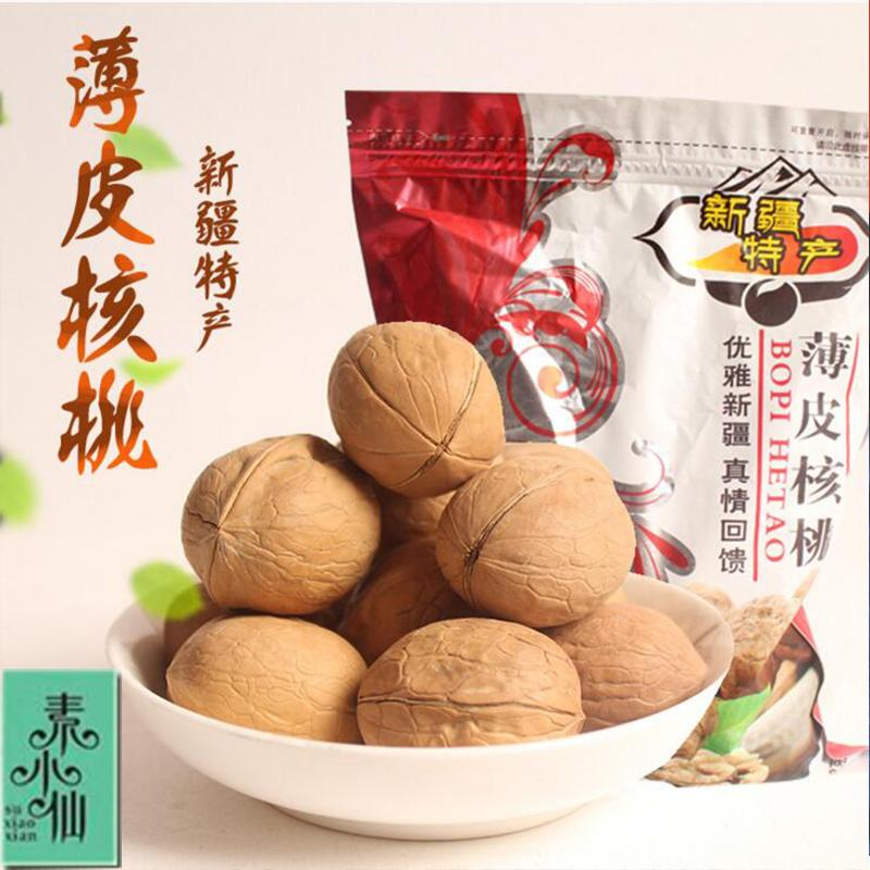 新疆特产纸壳干果孕妇零食阿克苏坚果原味薄皮核桃3斤包邮