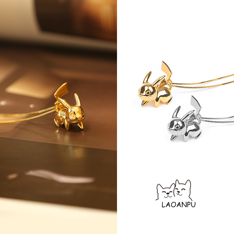 925 Sterling Silver Pikachu baokemeng series Geng GUI Xiao Zhan star custom made with the same fashionable and playful couple necklace