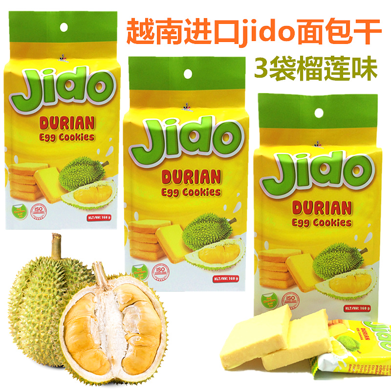 3 bags of authentic jido durian bread cake imported from Vietnam breakfast snack crispy durian biscuit