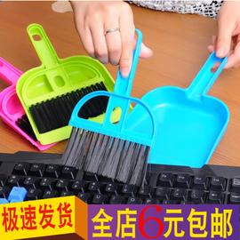 家居用品用具小百货键盘刷键盘清洁刷扫灰缝隙清理工具除尘毛刷