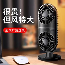 机乐堂 USB小风扇迷你可充电办公室桌面桌上电风扇便携式小型电扇超静音学生宿舍床上床头用大风力婴儿手持台
