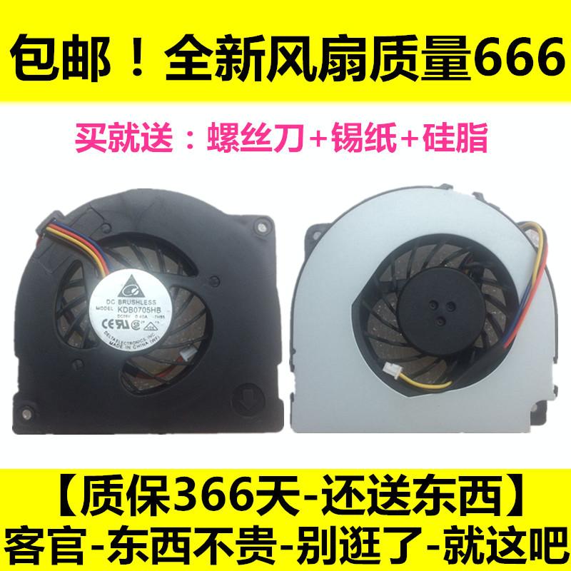 全新华硕A42JV x42 X42JP X42J k42笔记本CPU风扇KSB0505HB-9j93