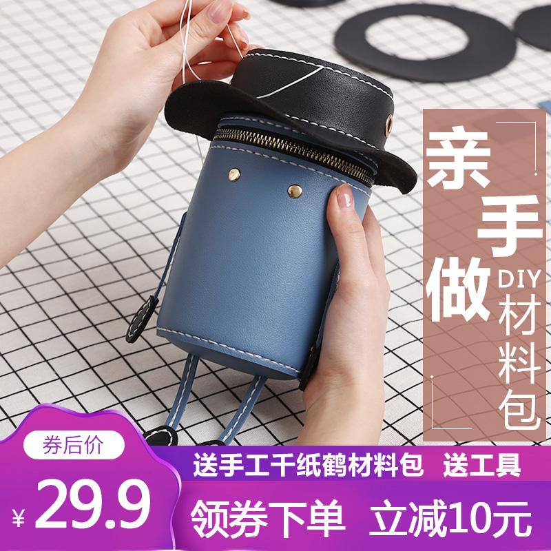 diy手工包自做礼物编织包包材料包自制作2020新款女斜挎小人包潮图片