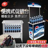 Рекламная витрина со складыванием Портативный рекламный стол супермаркет тестовый стол мобильные продажи стенд стенд стол