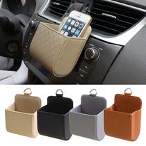 汽车用品置物袋车载出风口挂袋车内创意手机袋多功能储物盒收纳袋