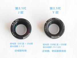 【布列松】适用 徕卡 LEICA-M10 取景放大器 屈光度调节器