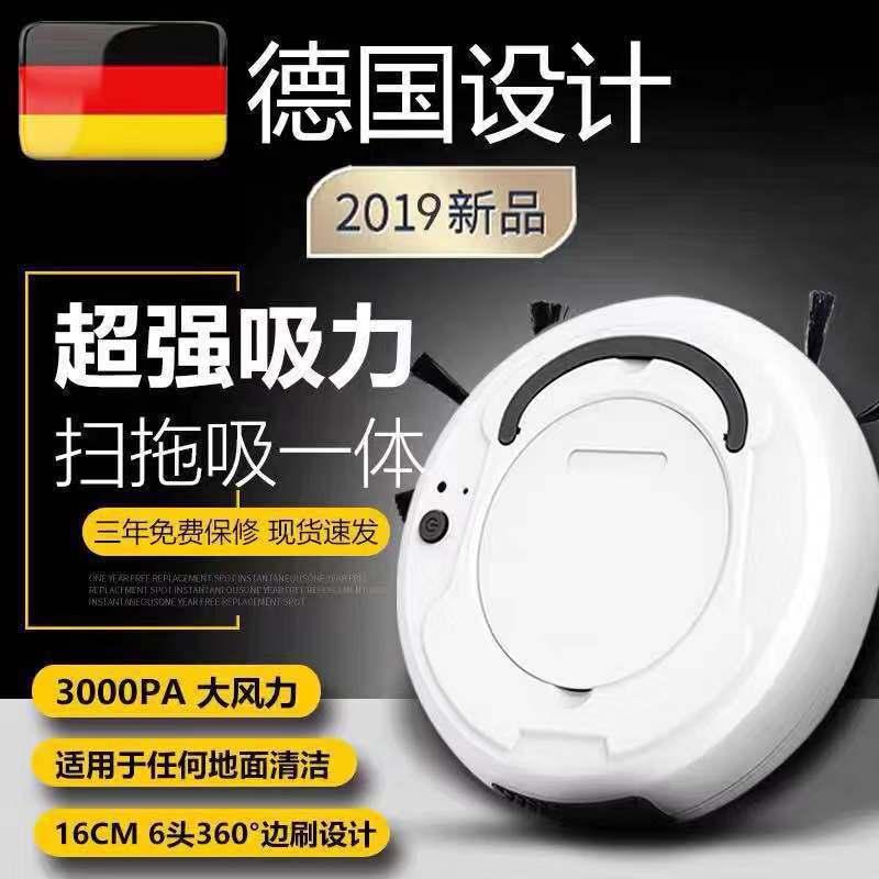 满1080元可用1000元优惠券抖音爆款推荐家用充电式自动清洁机