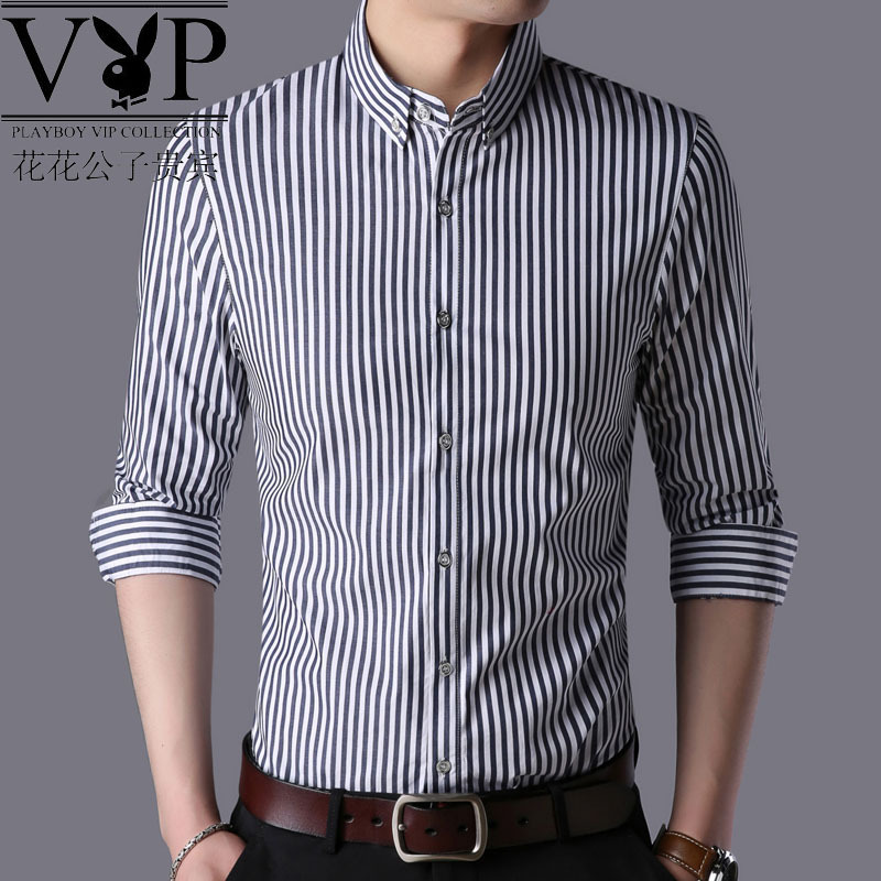 Playboy spring new mens long sleeve vertical stripe business shirt professional formal wear pointed collar bottoming shirt