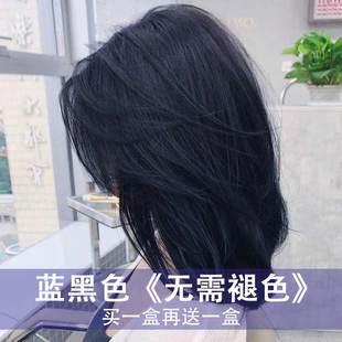蓝黑色染发剂膏男女2019流行色纯雾蓝色蓝灰色植物自己在家染头发
