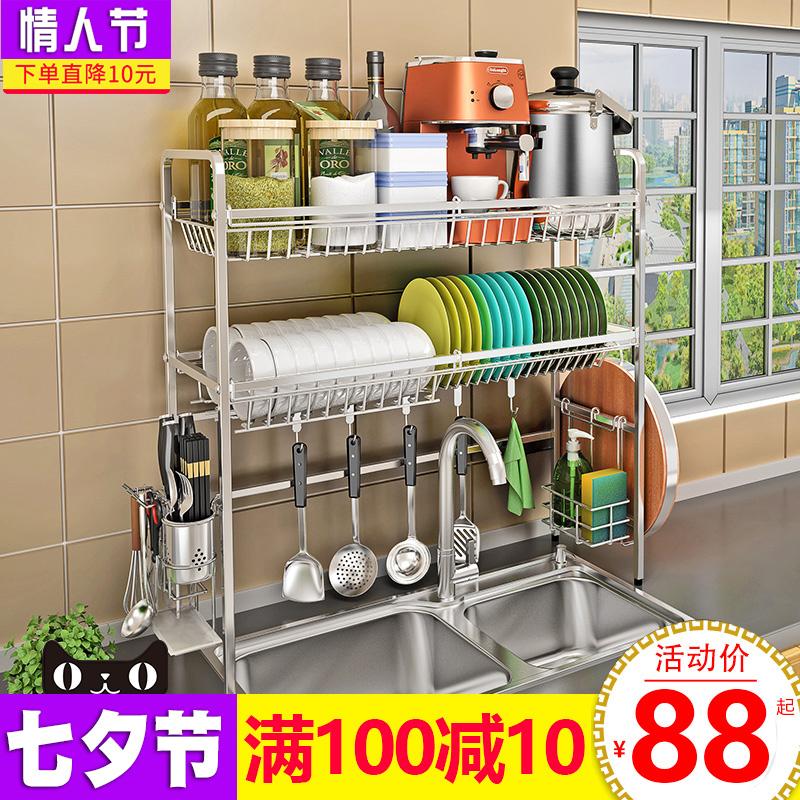 奥的304不锈钢水槽碗架沥水架厨房置物架水池放碗碟2层碗筷收纳架
