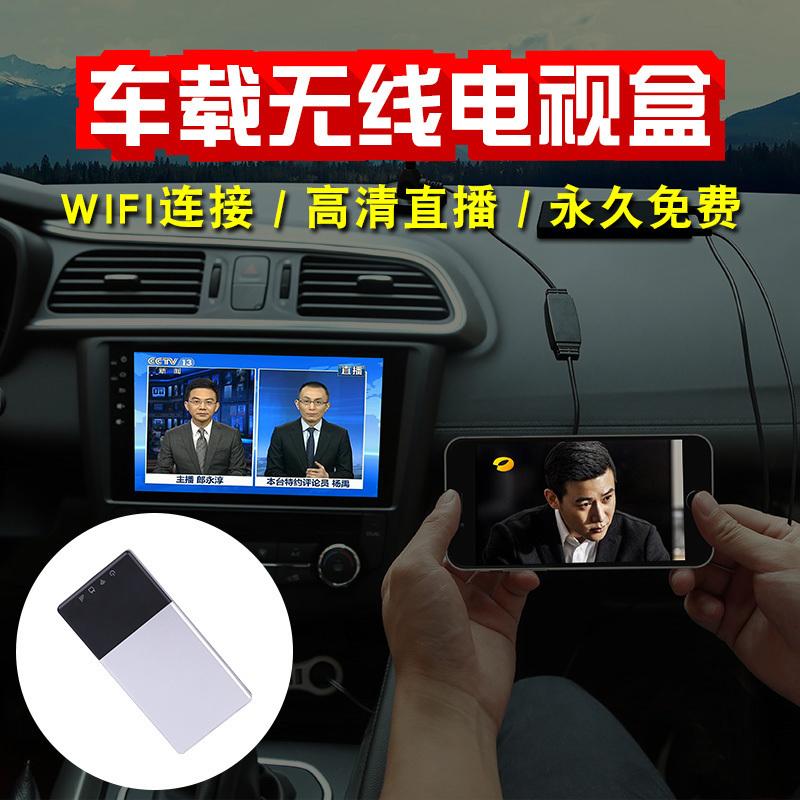 Dtmb бесплатный автомобиль TV box автомобиль wifi без Количество перемещений строк слово Приемник спутникового телевидения высокая Очистить антенну