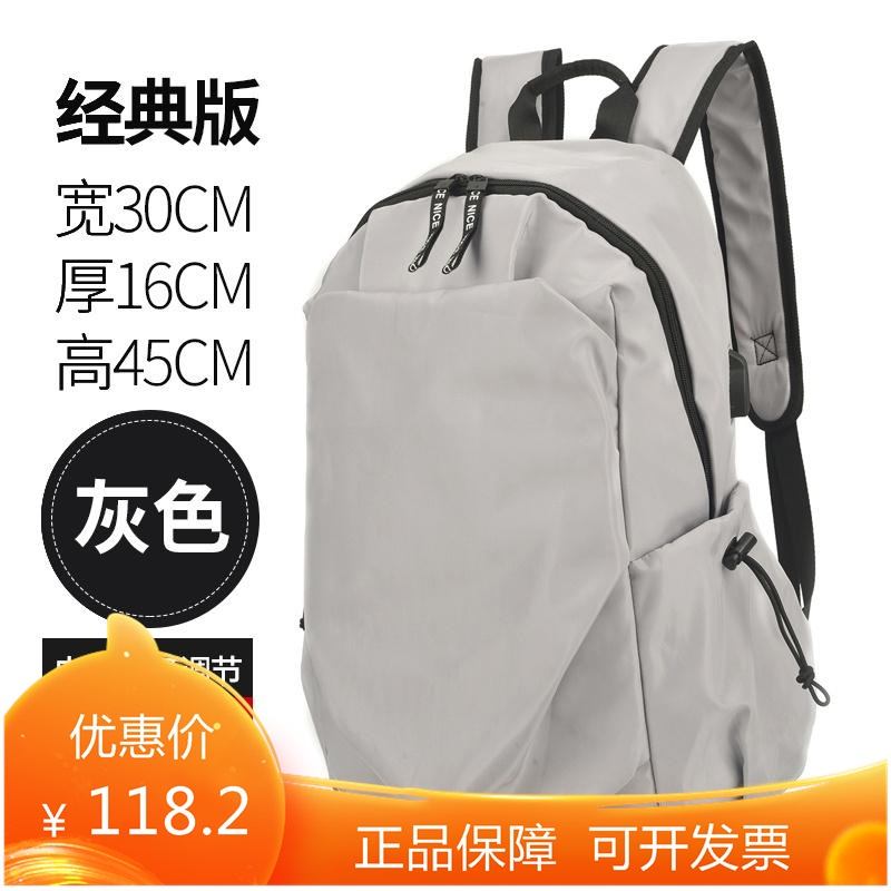 2020 new computer work full waterproof solid color backpack schoolbag polyester simple backpack mens 16 inch travel