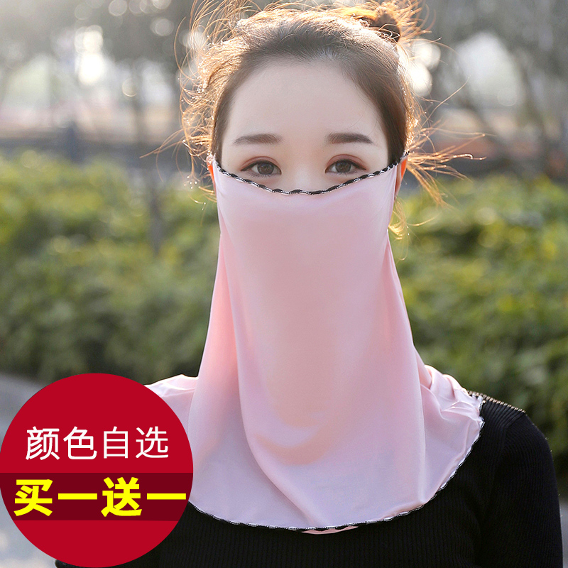 Ear hanging sunscreen veil mask scarf mask covers the whole face, UV protection, cycling in summer, ice silk head cover, neck protection, female