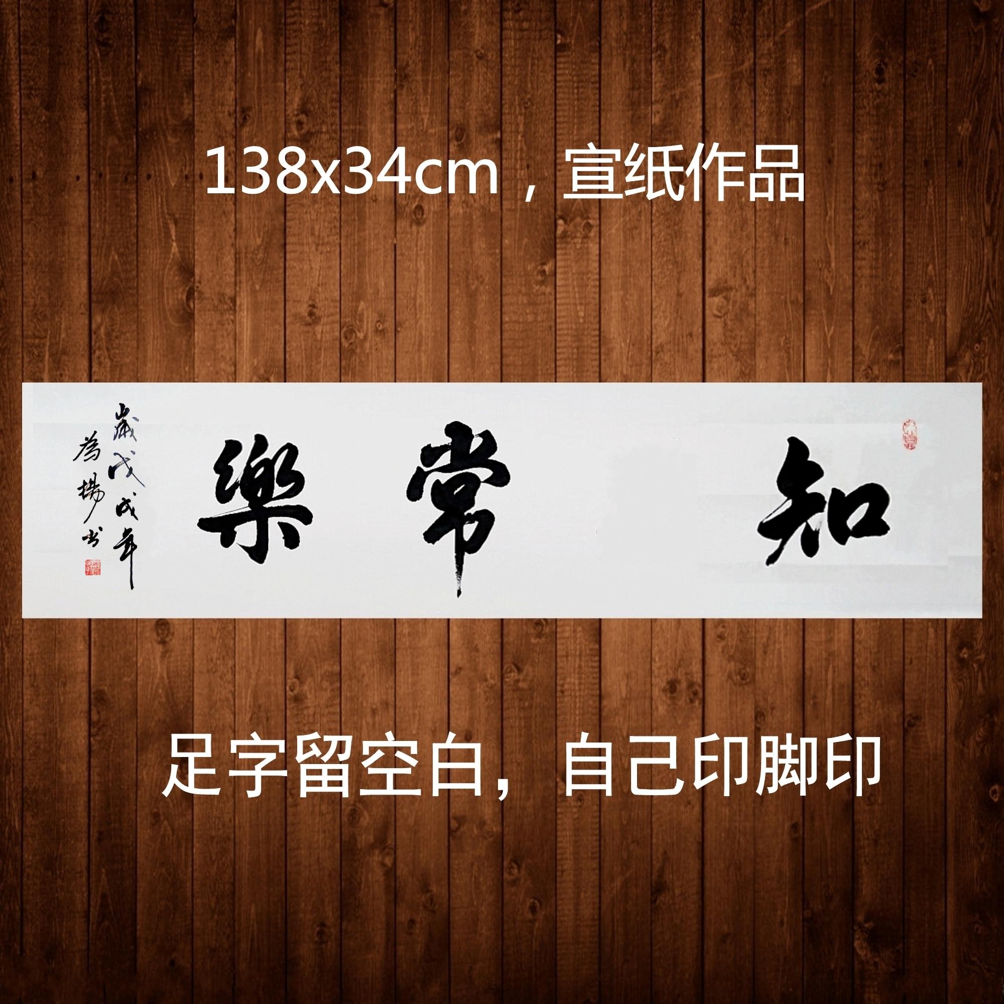 Почерк каллиграфия сделанный на заказ слово живопись китай кисть каллиграфия хорошо книга четыре правитель от каллиграфия сделанный на заказ знать достаточно часто музыка след