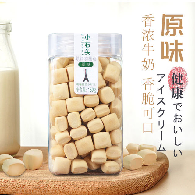All can zixiaoshitou biscuits delicious dormitory snacks net red Matcha cookies afternoon tea leisure pastry