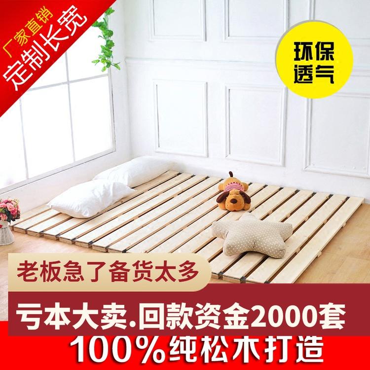 实木床垫硬床板1.8卷木板定制护腰