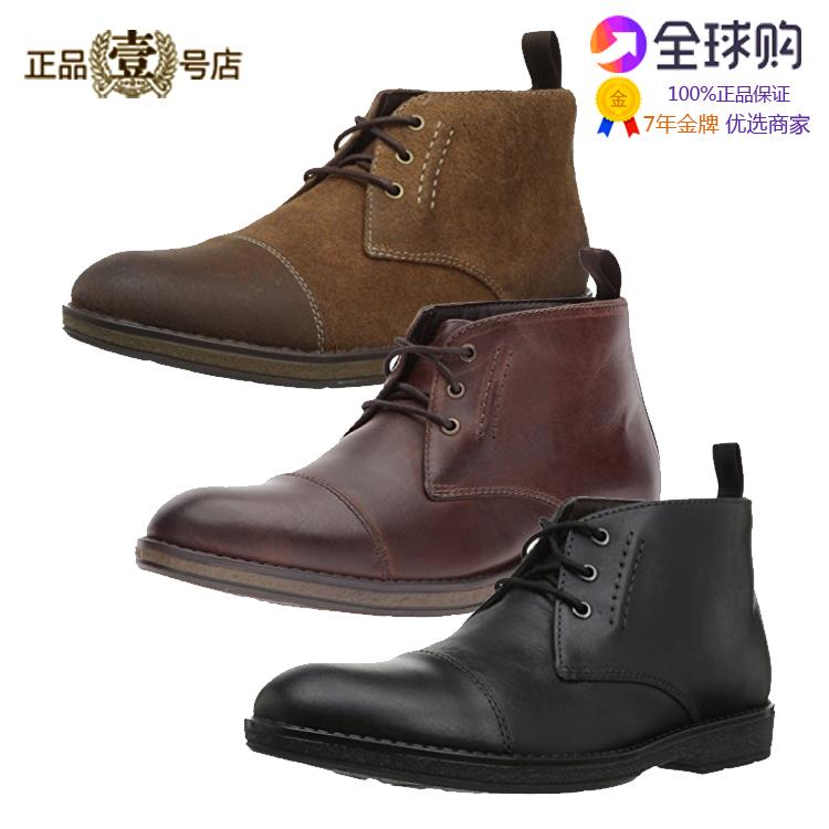 2018秋冬新款Clarks其乐休闲男靴男鞋Hinman Mid正品英国代购
