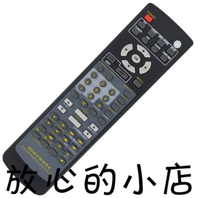 全新马兰士功放遥控器适合SR4500 SR680 RSR5200 RC5300SR