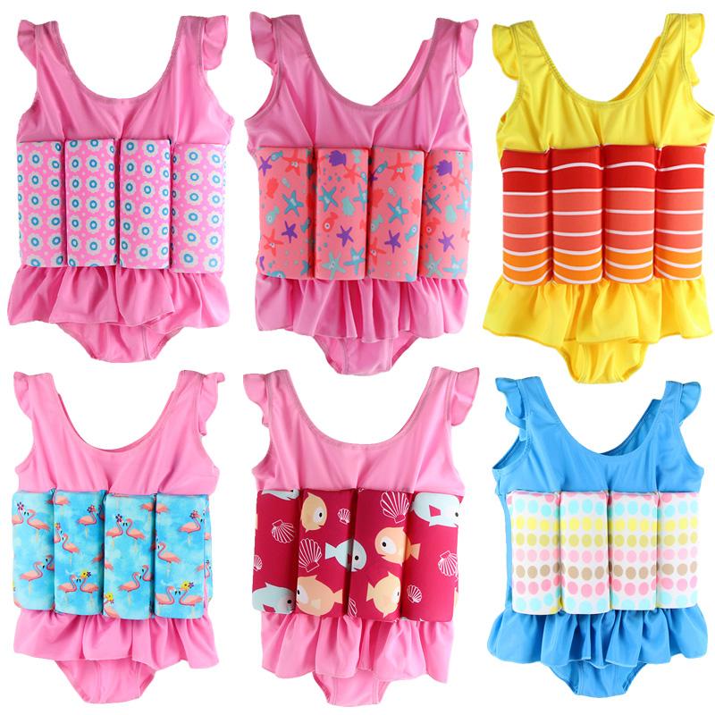 兒童浮力泳衣女孩女童嬰兒泡溫泉寶寶幼兒男童連體背心漂浮游泳衣