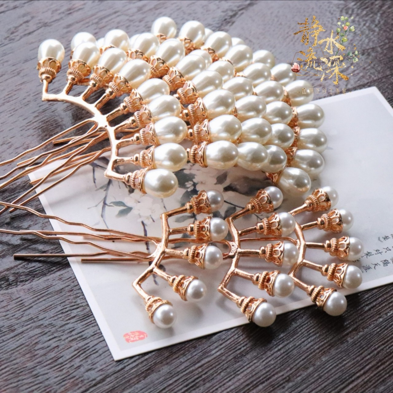 Imitation pearl row hairpin and fairy maiden handmade Tang fengwa style embellished with ancient Chinese style Lolita headdress