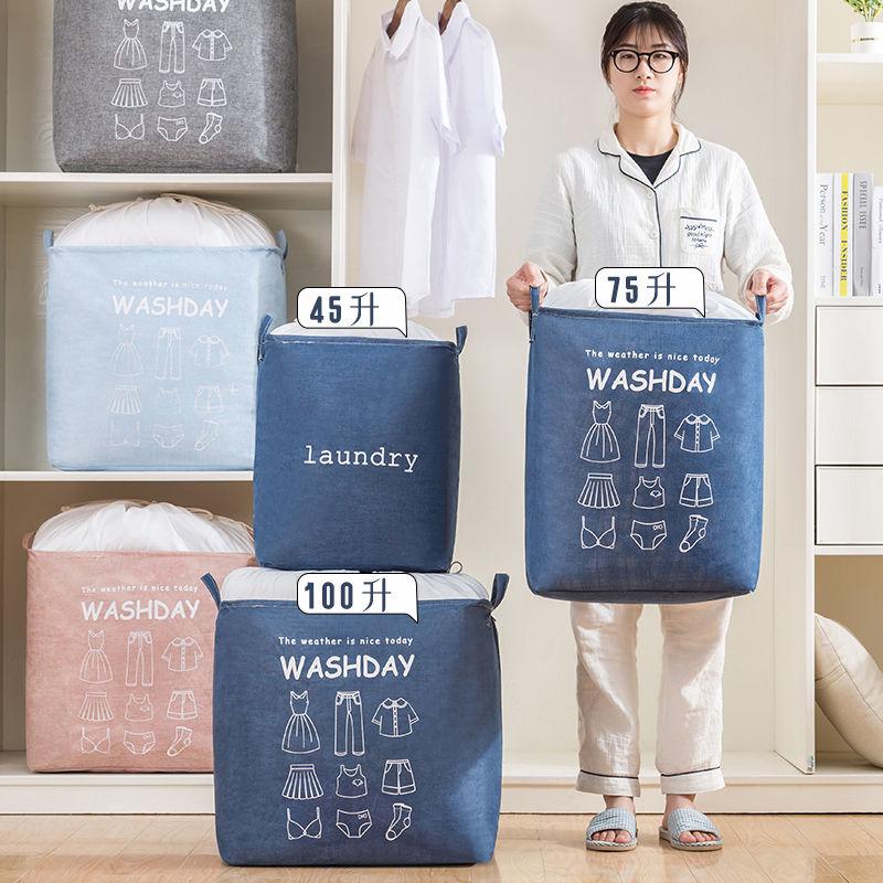 居家超大号衣物收纳袋子大容量行李搬家打包袋装衣服棉被整理袋
