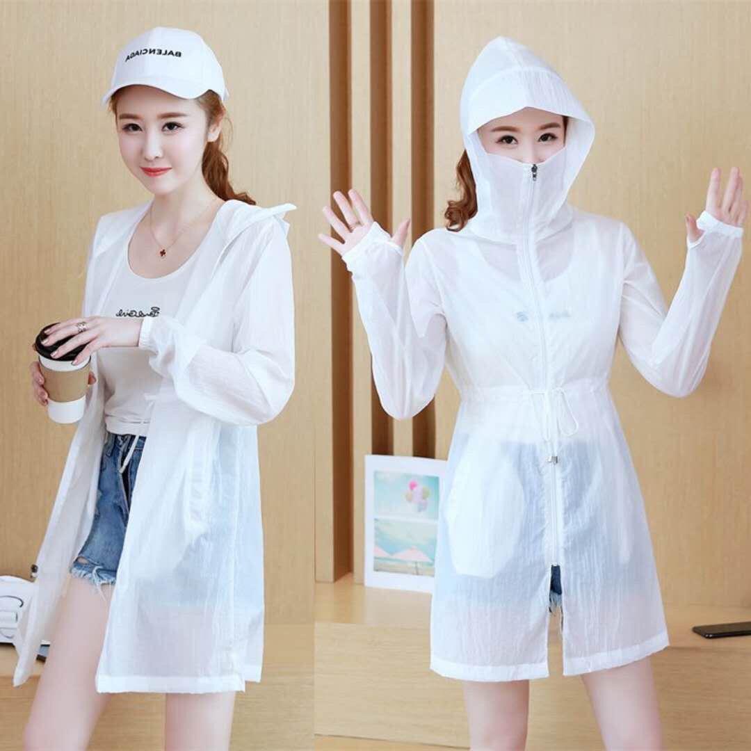 防晒衣女夏季2021新款防紫外线防晒罩衫冰丝长款防晒服透气外套薄