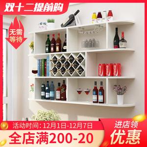 现代简约壁挂酒柜酒架墙上置物架菱形酒格餐厅挂壁挂酒柜式红酒架